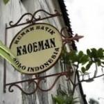 Berkunjung ke Kampung Batik Kauman di Kota Solo